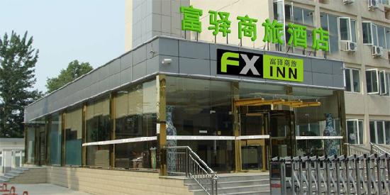 Photo of FX Inn Beijing Xisanqi