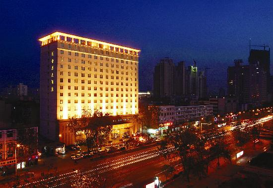 ‪Wuhan Kingdom Hotel‬