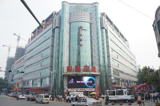 Photo of Li Ke Lai Business Hotel Qingdao