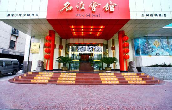 Hanting Express Jinan Baotuquan South Gate