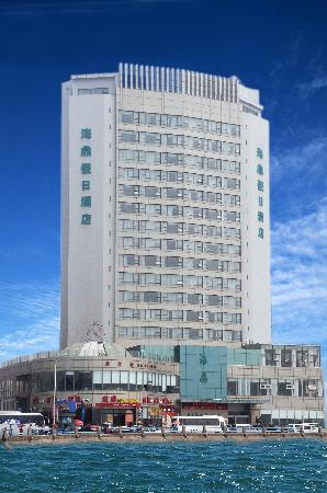 Qingdao Haiding Holiday Hotel