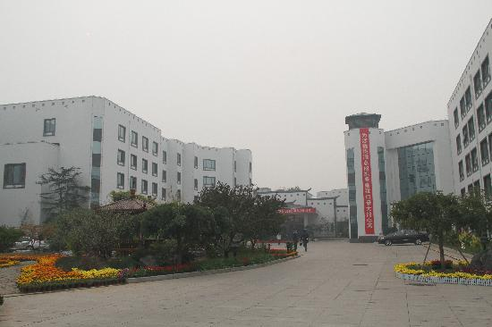 Photo of BeiJing Post & Telecom Conference Center