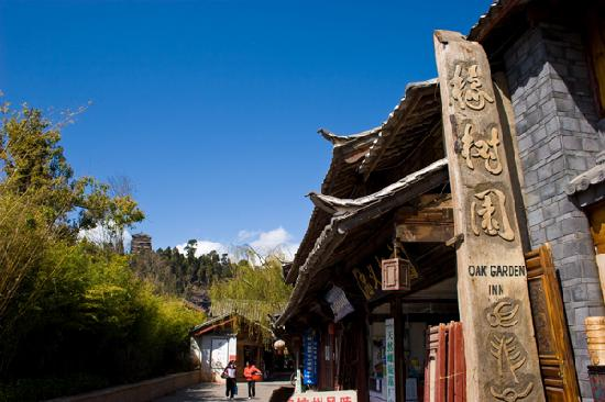 Photo of Oak Garden Hotel Lijiang