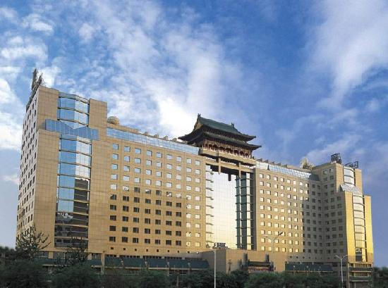 Photo of Jade Palace Hotel Beijing