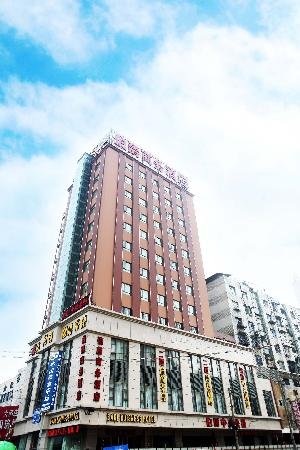Bojue Business Hotel