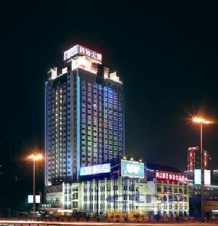 Photo of River Romance Hotel Chongqing