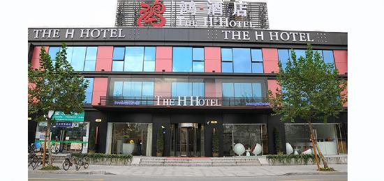 Photo of The H Hotel Lujiazui Shanghai