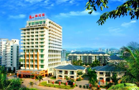 Photo of Haiyue Bay Holiday Hotel Sanya