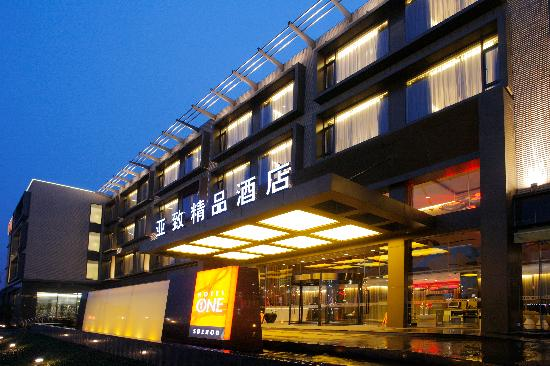 Photo of Boyi Boutique Hotel Suzhou