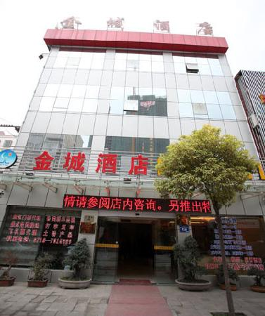 Jincheng Hotel (Lichuan Jiangyuan)