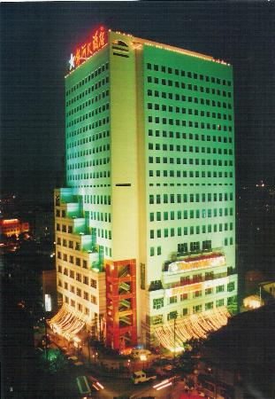 Photo of Milky Way Hotel Chongqing