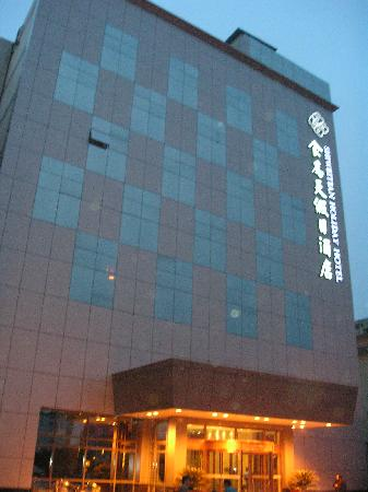 Photo of Shiweitian Holiday Hotel Yangzhou