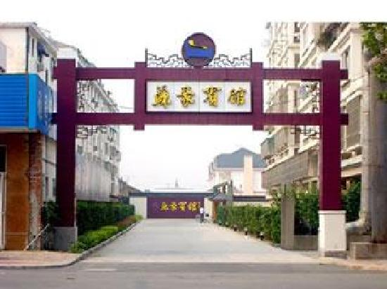 Photo of Suhao Hotel Taicang