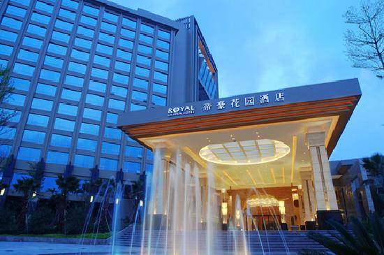 Photo of Royal Garden Hotel Dongguan