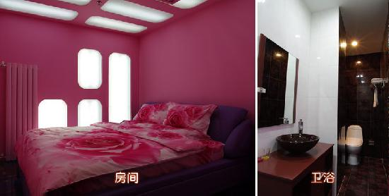 Wan'ai Lover Hotel Beijing Madian