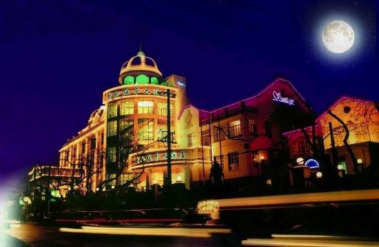 Photo of Santiago Hotel Qingdao