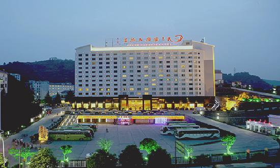 Photo of Phoenix Grand Hotel Fenghuang