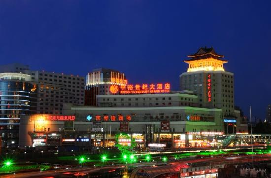 Photo of Zhongyu Century Grand Hotel Beijing