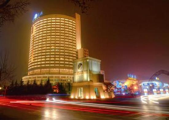 Photo of Shandong Hotel Jinan