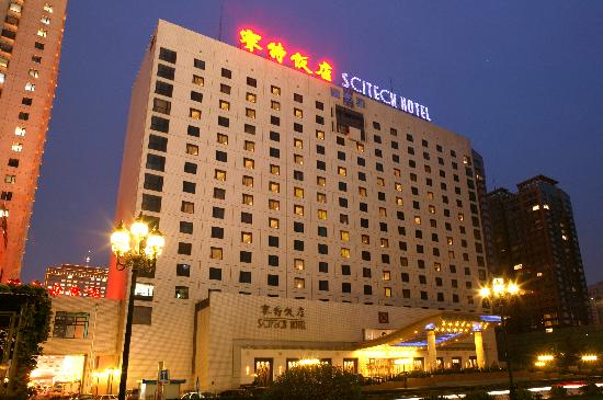 Beijing Scitech Hotel