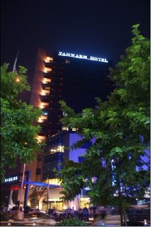 Photo of Vanwarm Hotel Hangzhou