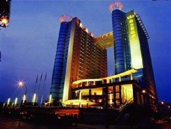 Photo of Carlton Hotel Chongqing