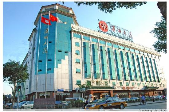 Photo of Xiao Xiang Hotel Beijing
