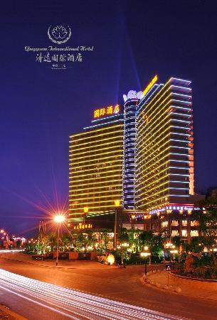 Qingyuan International Hotel