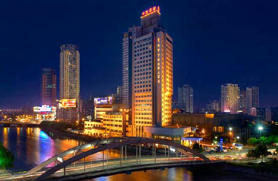 Photo of Citic Ningbo International Hotel