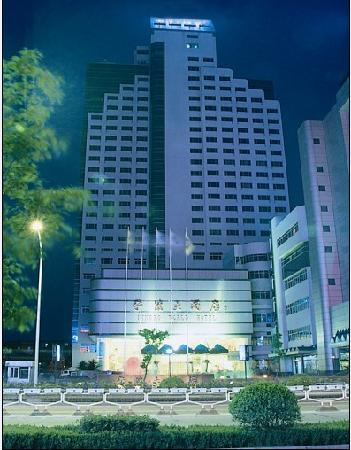 Ningbo World Hotel