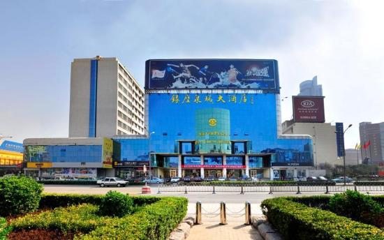 Photo of Silver Plaza Quancheng Hotel Jinan