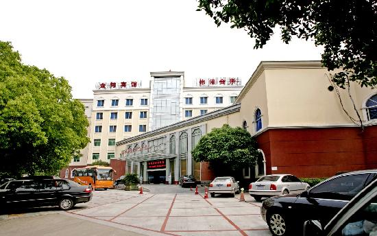 Photo of Jin Wei Hotel Ningbo