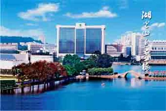 Photo of Lakeside Hotel Fuzhou