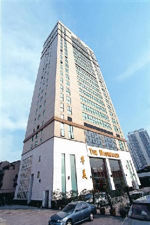 Photo of Magnificent International Plaza Hotel Shanghai