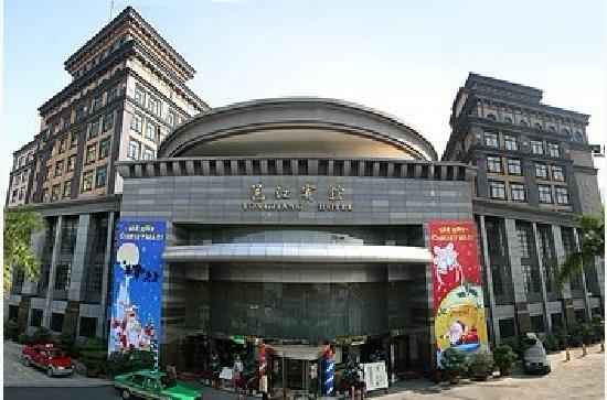 Yong Jiang Hotel