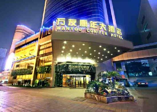 Photo of Wanyou Conifer Hotel Chongqing