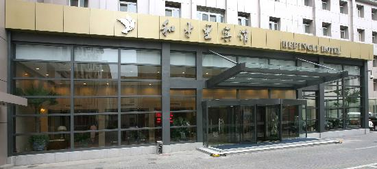 Hepingli Hotel (Xinghua Road)