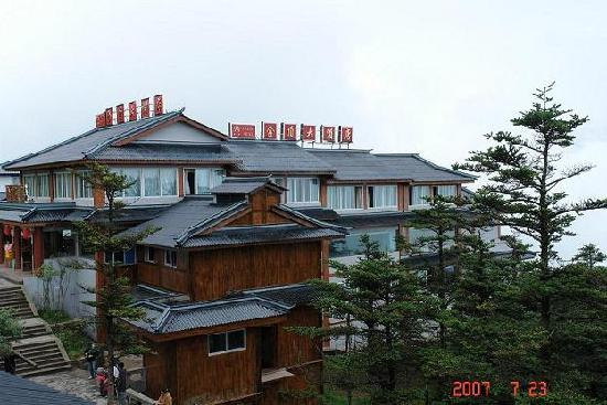 Photo of Golden Summit Hotel Emeishan