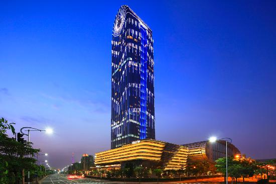 The Westin Pazhou Guangzhou