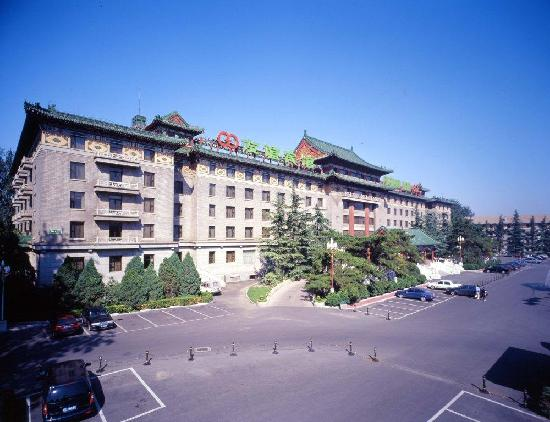 Photo of Beijing Friendship Hotel