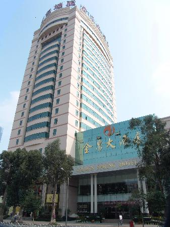 Photo of Golden Spring Hotel Kunming