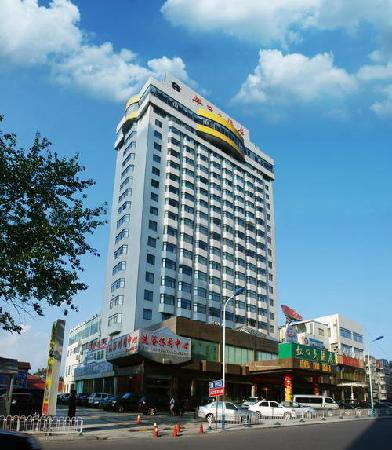 Hongkou Hotel