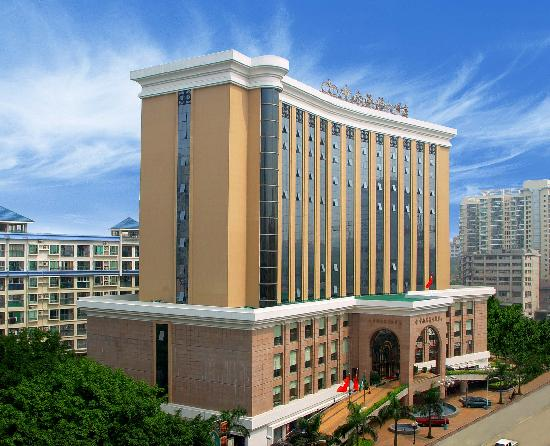 Photo of South China Harbour View Hotel Shenzhen