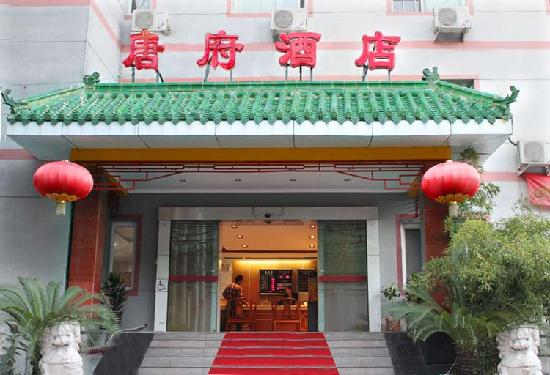 Photo of Tang Fu Hotel Beijing