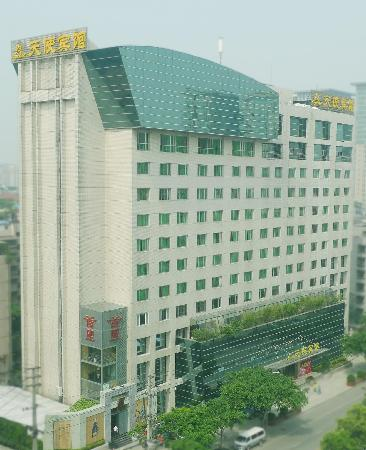 Photo of Huaxi Angel Hotel Chengdu