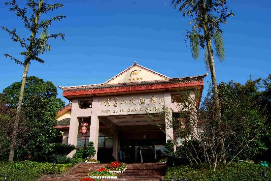 Photo of Emeishan Grand Hotel
