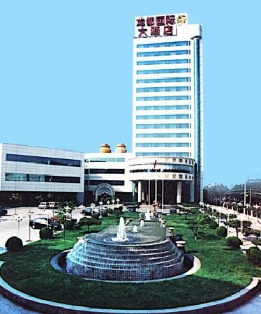 Photo of Starway Premier Longdu International Hotel Jinan