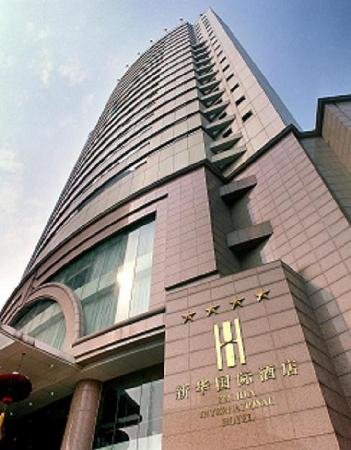 ‪Xinhua International Hotel‬