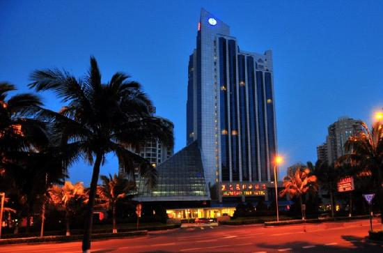 Photo of Huandao Tide Hotel Haikou