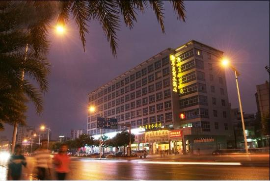 Photo of Huaxia Business Hotel Dongguan